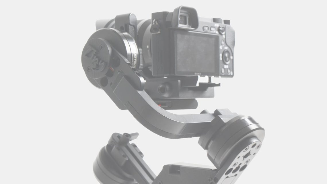 icecam gimbal assistenza