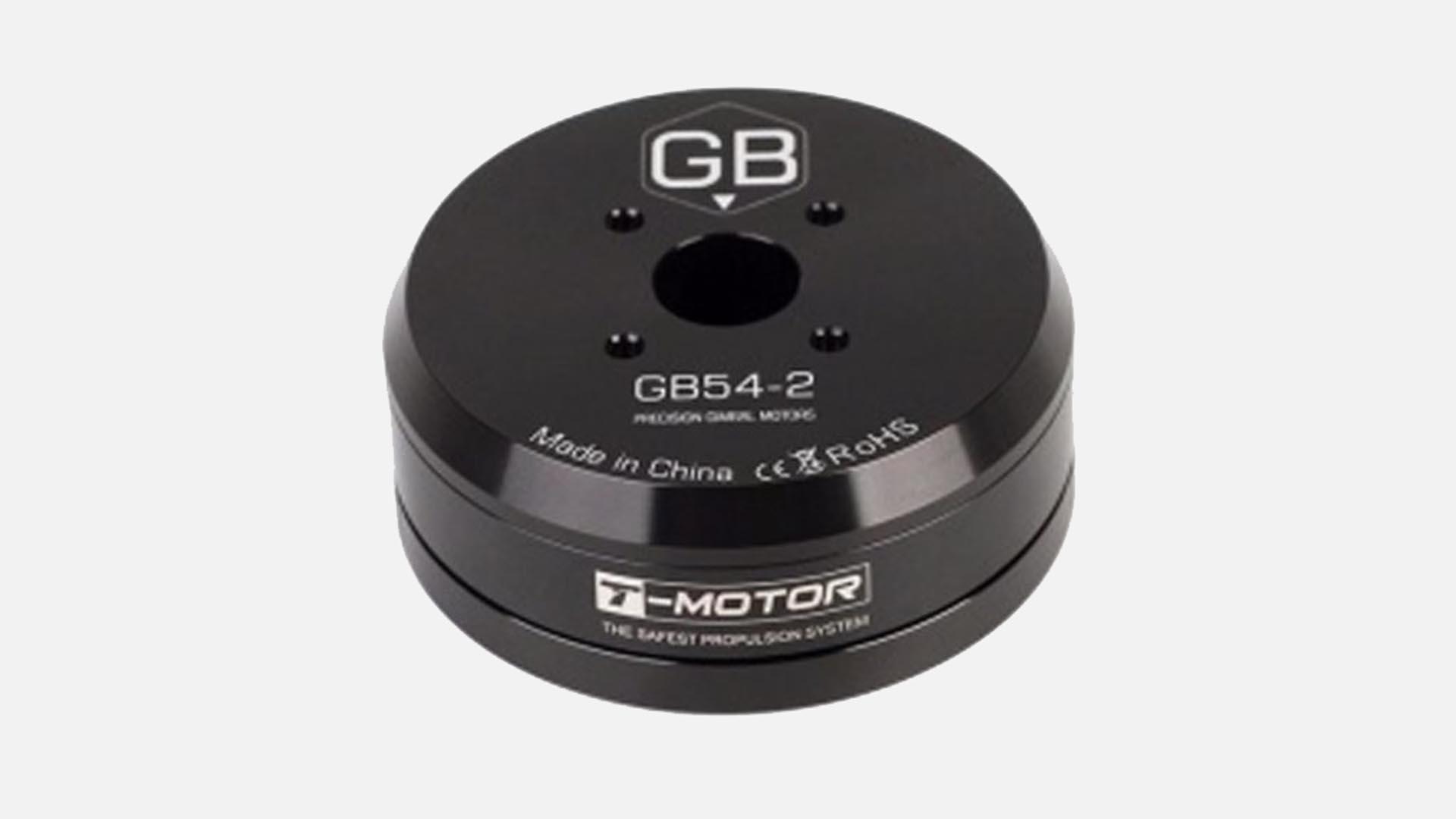 icecam-gimbal-motori