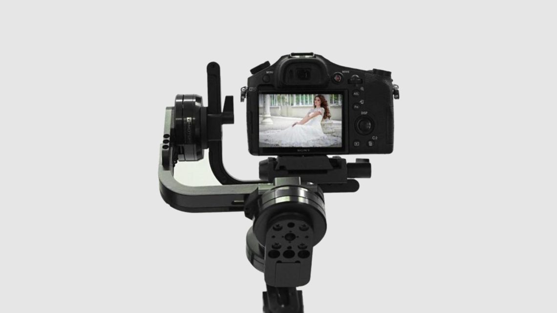 icecam gimbal video teaser