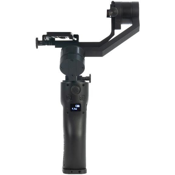 mini ultravision dietro icecam gimbal