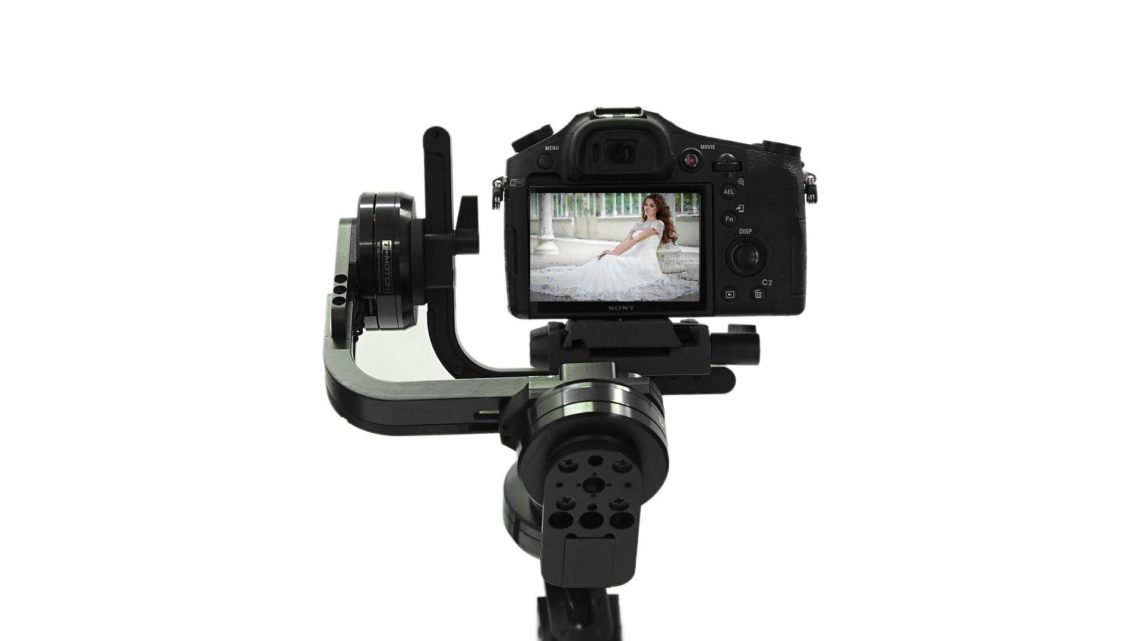 icecam gimbal display a vista