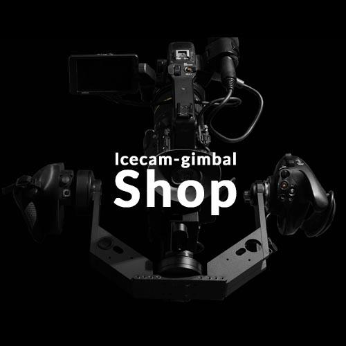 icecam-gimbal shop