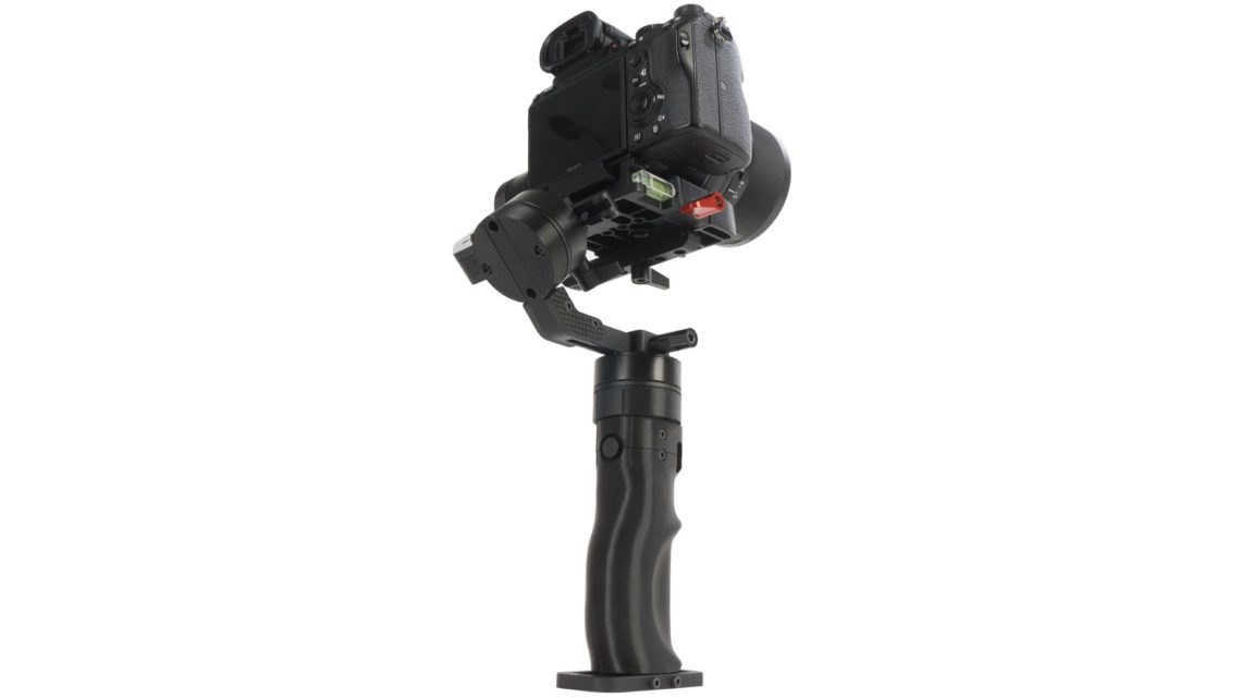 icecam gimbal tiny 3 vision home