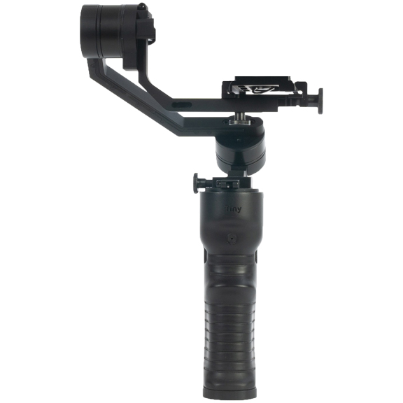 mini ultravision frontale icecam gimbal